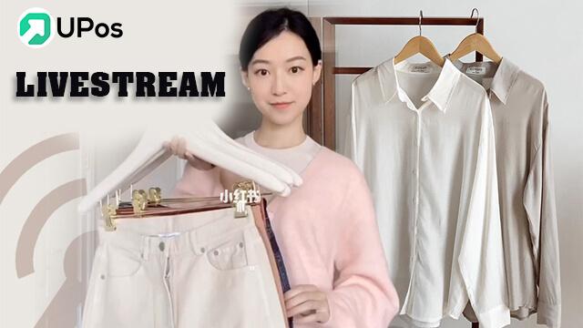 Cách bán hàng bằng phần mềm LIVESTREAM bán quần áo - UPOS