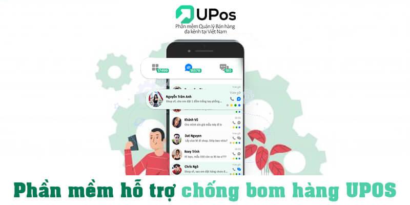 Phần mềm chống bom hàng, Quản lý bán hàng UPOS VN